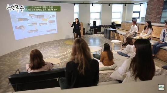 한국직업방송 김다영의 '여행의 품격' - 5월 매주 금요일 방송!