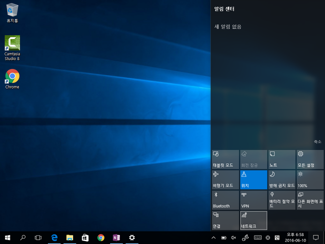 Windows 10 Insider Preview: [52] 업그레이드(빌드 14361)