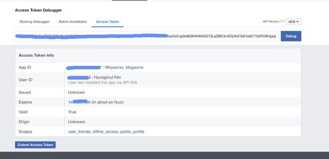 facebook sdk 개발할때 accesstoken 오랫동안 사용할수 있는거 발급