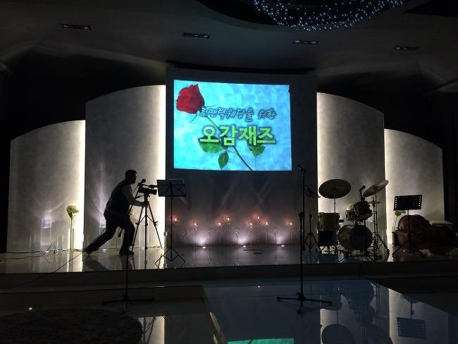 로맨틱 웨딩을 위한 오감재즈 콘서트