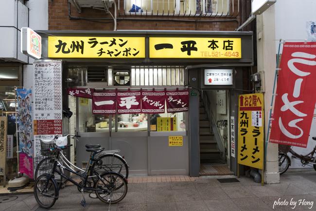 [일본 여행] 고쿠라 상점가 현지인처럼 즐기는 소소한 맛집 잇페이라멘