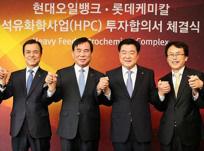 롯데케미칼-현대오일뱅크, 2조 7천 억 석유화학 사업 추진