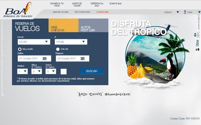 [휴먼의 남미여행] 항공권을 예약하다(2) - 보아 BOA 항공 예약 -