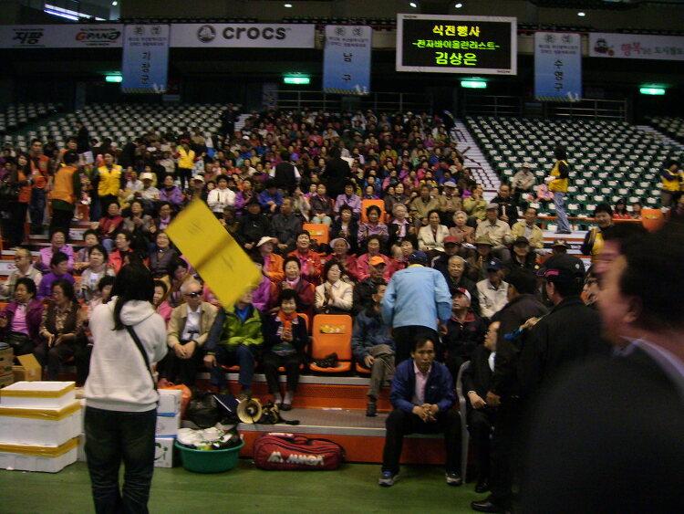 장애인 생활체육대회