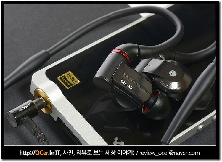 소니 이어폰 XBA-A3, 2세대 HRA 하이브리드 이어폰 #1