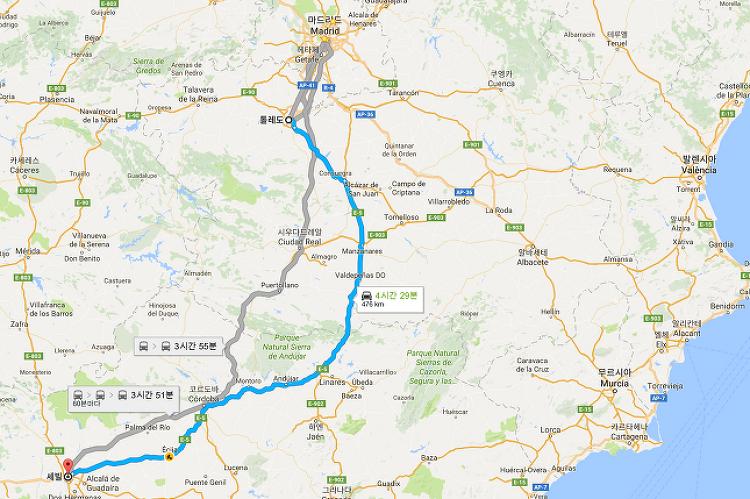 2016 스페인 9일간 여행 (09.12 월) 5/9 마드리드~똘레도~세비아