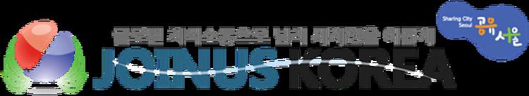 2016 상반기 우수동아리, 민간외교 기자단, 다국어 지식나눔 봉사자 선정 및 시상 알림