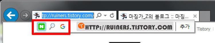 인터넷 익스플로러 검색공급자 삭제하기 방법