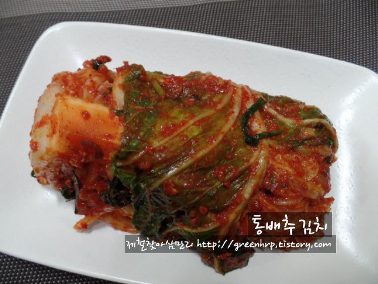 2016년 겨울 첫번째 김치, 통배추김치(김장, 수육)~