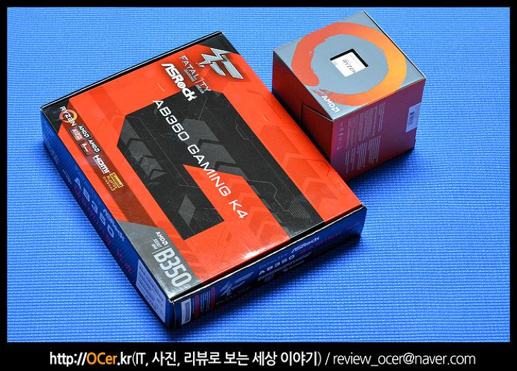 amd 라이젠 7 1700 서밋릿지 + ASRock AB350 GAMING K4 에즈윈 개봉기