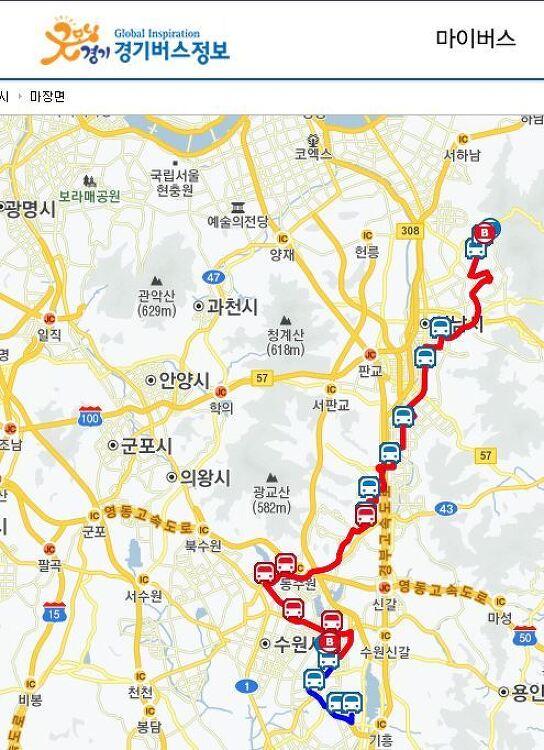 경기도 720-1번 버스 노선 변경