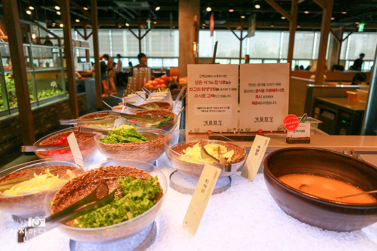 [내맘대로 맛집 - 일산맛집, 마두역맛집] 가족외식에 아주 좋았던 한식 브랜드, 계절밥상 일산점