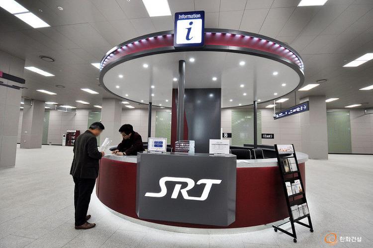 SRT 동탄역 이용 팁! 예매방법, 가격, 시간표, 노선