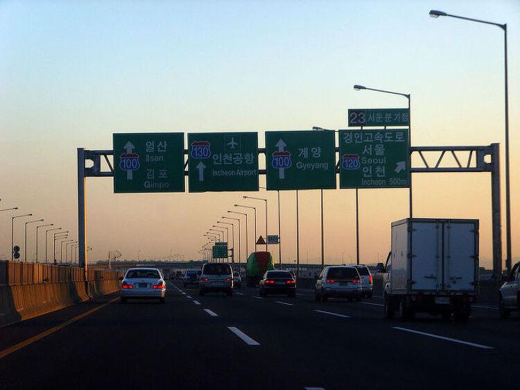 고속도로 진입로의 신호제어는 얼마나 효과가..