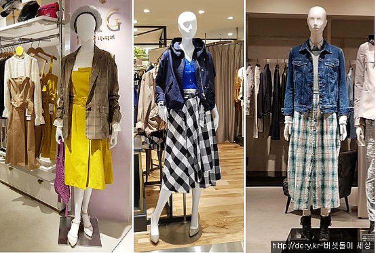 개성을 강조한 체크무늬 패션 스타일