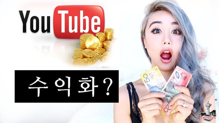 유튜브 동영상 제작 시 무료 이미지와 음악 사용 방법