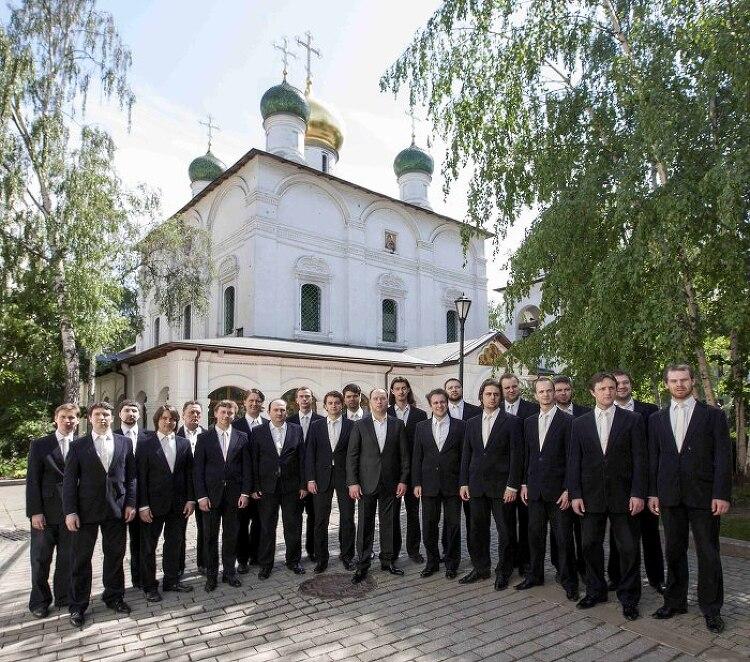 제28회 이건음악회 - 모스크바 스레텐스키 수..