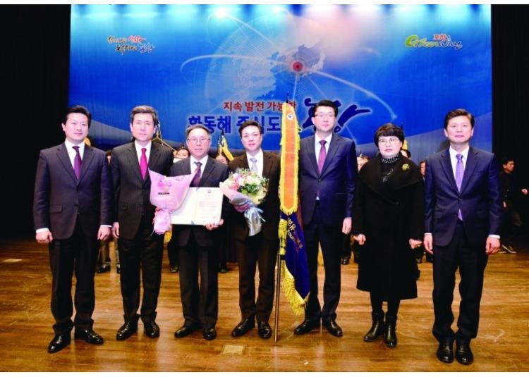 축하축하~국제위러브유(회장 장길자) 행정안전부 장관상 수상!!