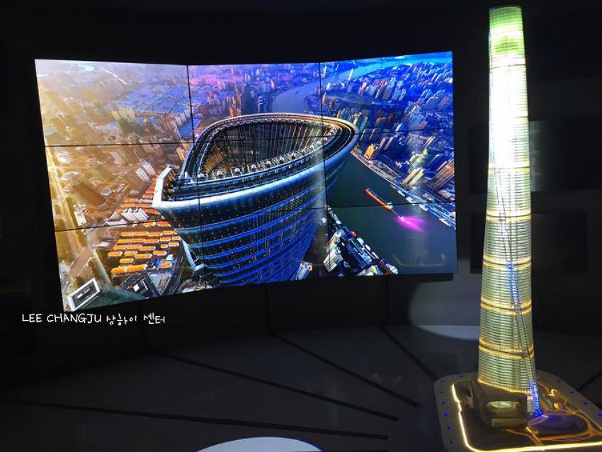(2017.5.15) 상하이 센터 上海中心 전망대