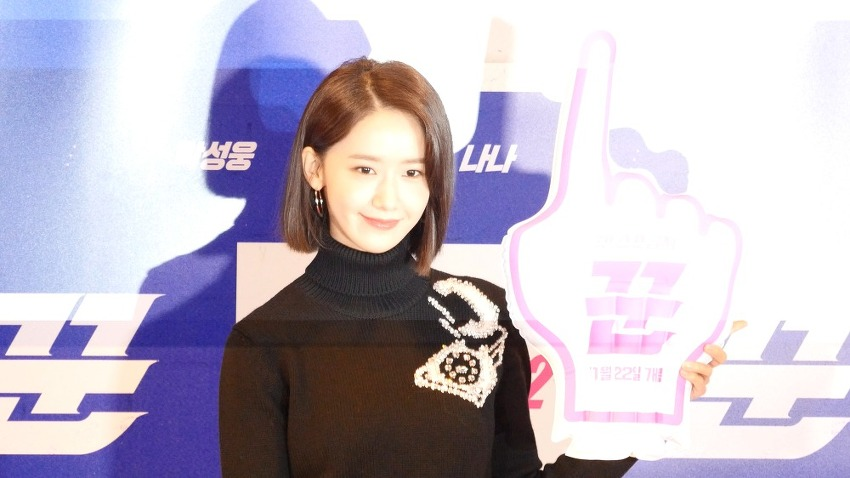171120 꾼 VIP 시사회 소녀시대 윤아 4K 직캠 b..