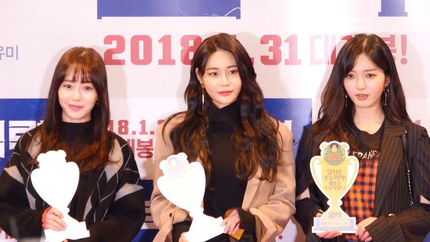 180129 염력 VIP 시사회 AOA 유나 민아 찬미 4..