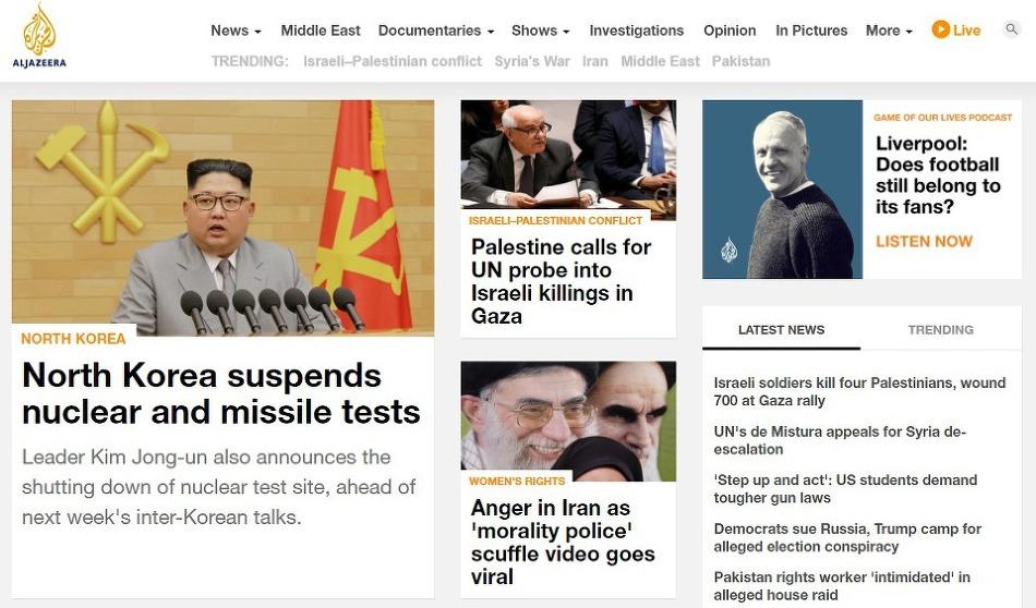 북한 비핵화 소식에 대한 지역 언론 반응