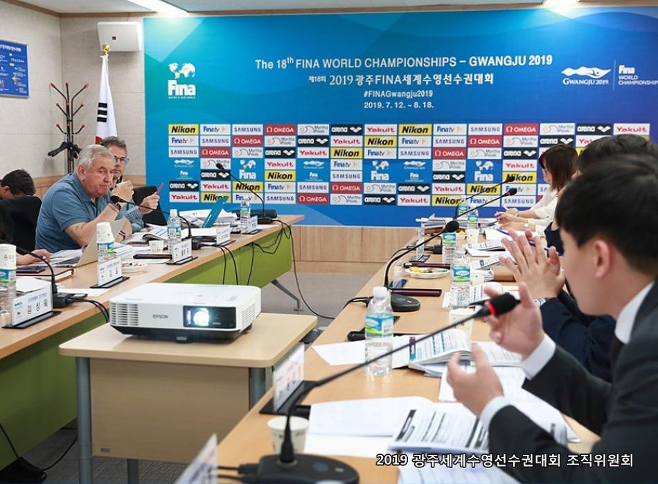 내년 7월 광주세계수영선수권대회, 북한 참가 추진
