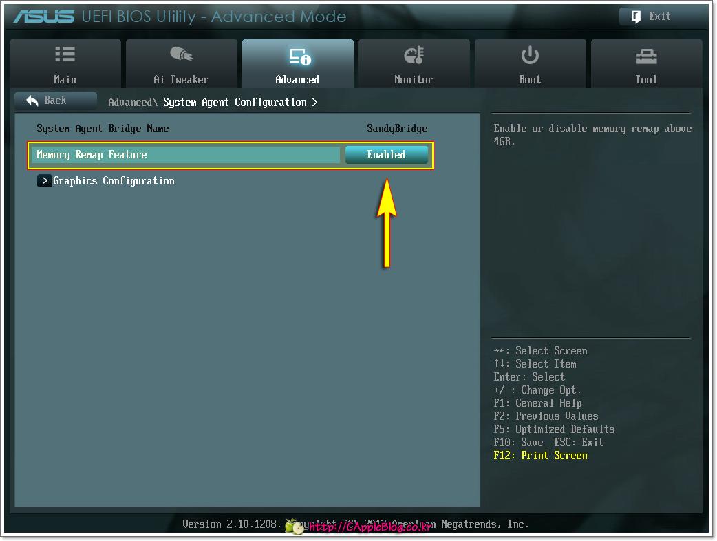 Обновить звуковой драйвер Realtek