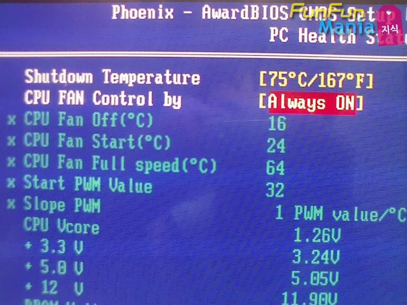 PC Health Status 상단화면 - CPU FAN Control by 설정이 핵심