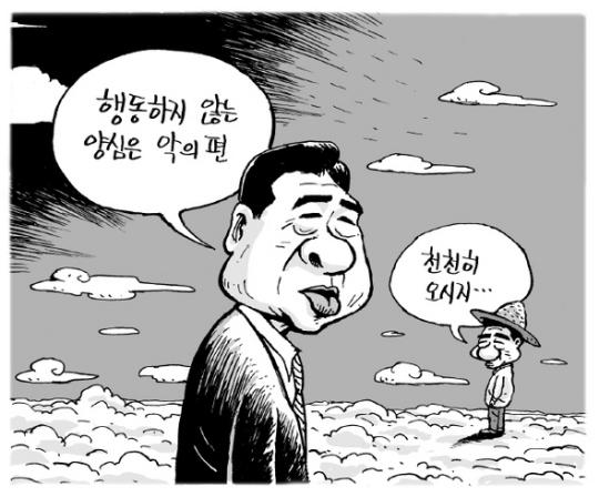 고 김대중 대통령의 명복을 빕니다.