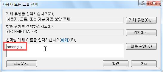 block_access_06