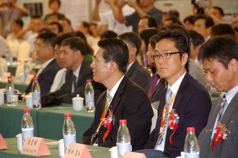 2010 한중국제학술대회 (중국, 충칭)