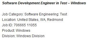 윈도우 테스트 엔지니어 구인 광고