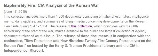 CIA 한국전 비밀문서 공개