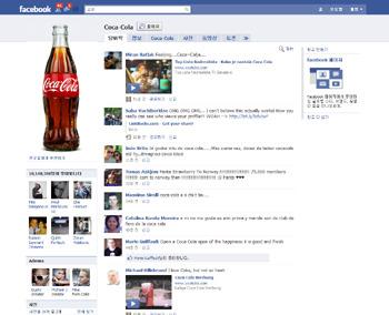 코카콜라의 페이스북 팬페이지