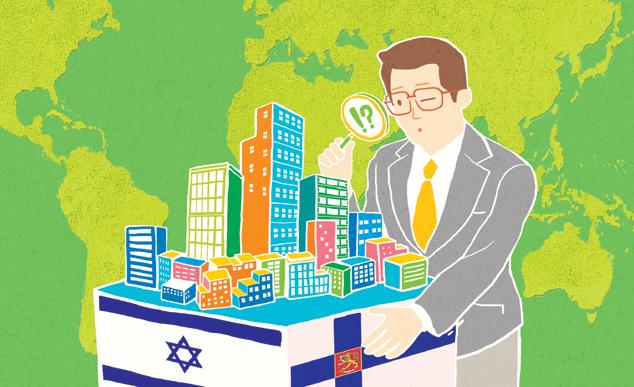이스라엘 창조경제