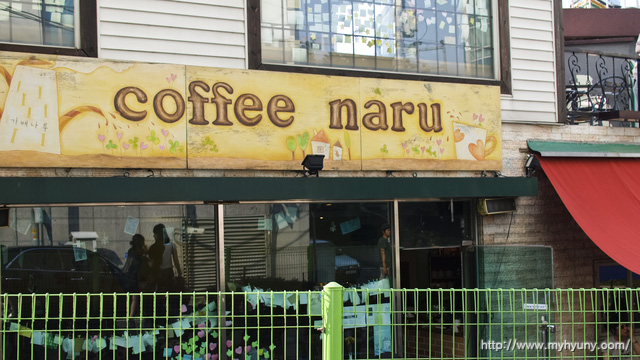 coffee naru