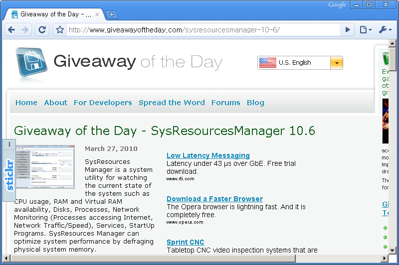 Giveaway of the Day 홈페이지 - 오늘은 SysResources Manager 10.6 프로그램이 공짜!