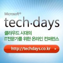 techdays_2010_banner