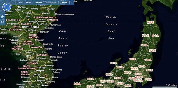 동해 일본해