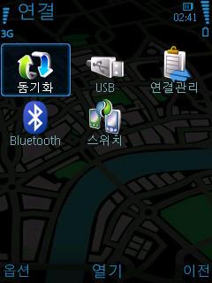 노키아 6210s 메뉴 - 연결 by Ara