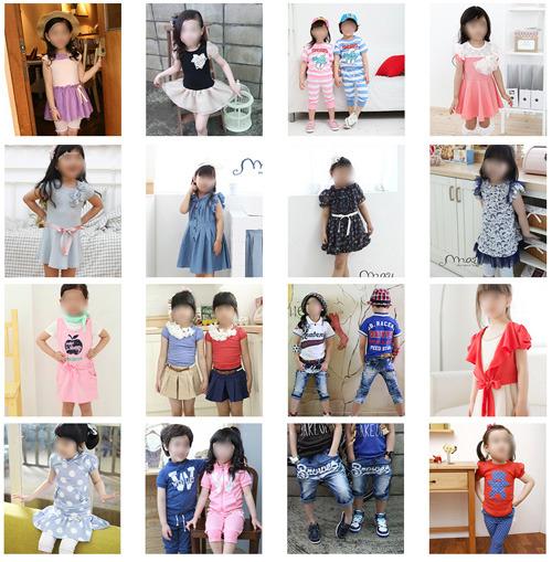 Korean children's clothing