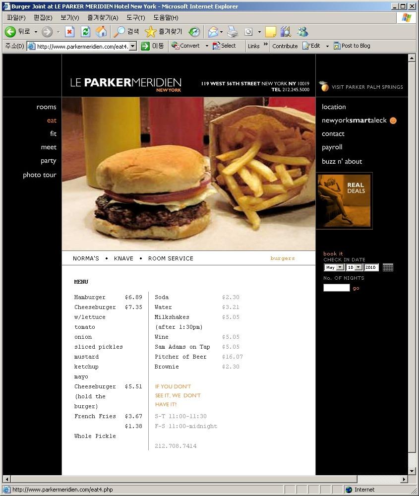 버거조인트홈페이지