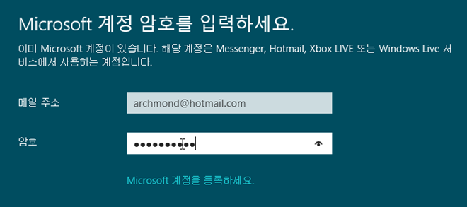 Windows8_Consumer_Preview_068