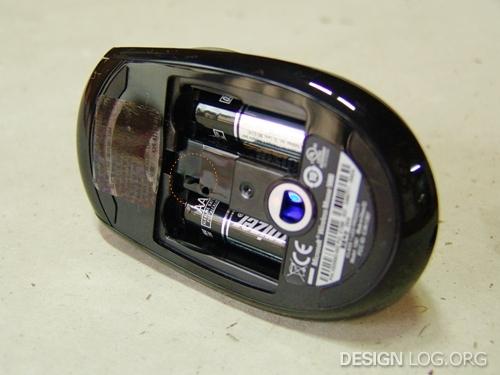 MS 무선 마우스 5000