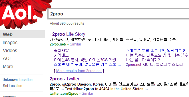 AOL 미국 포털 사이트 검색엔진 등록 2proo.net