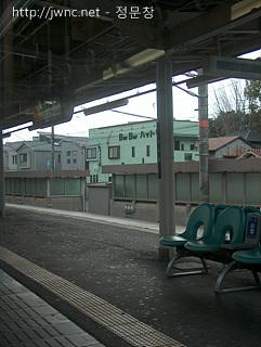 오사카로 가는 열차