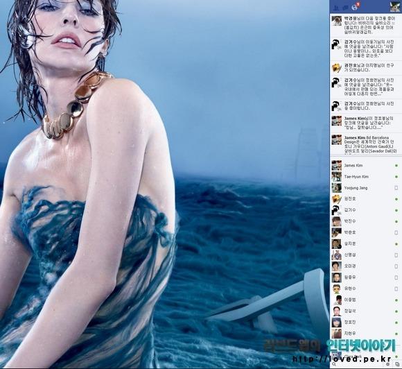 페이스북, 페이스북 메신저, 윈도우7, PC용 페이스북 메신저, facebook, facebook messenger