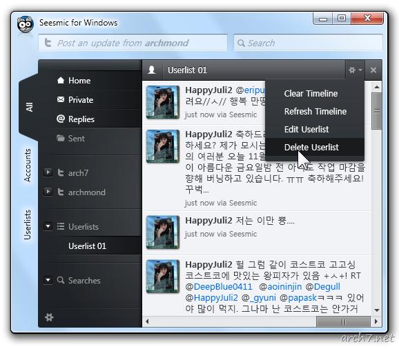 Seesmic_for_Windows_28