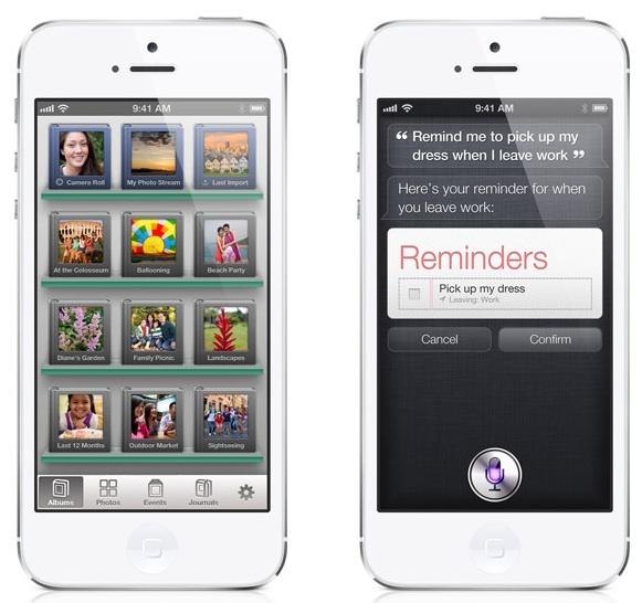 iOS6 시리 앱실행과 리마인더